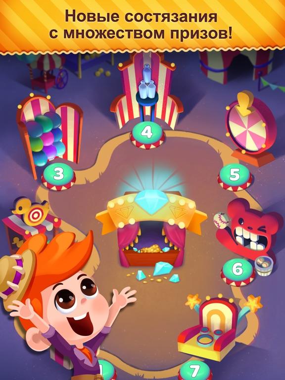 Взрывная охота на конфеты Скриншоты10
