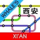 鲸西安地铁地图 icon
