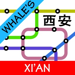 Whale's Xi'an Metro Subway Map 鲸西安地铁地图