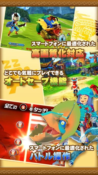 モンスターハンター ストーリーズ ~旅立ちの章~ screenshot1