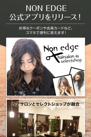 NON EDGE(ノンエッジ) 公式アプリ - náhled