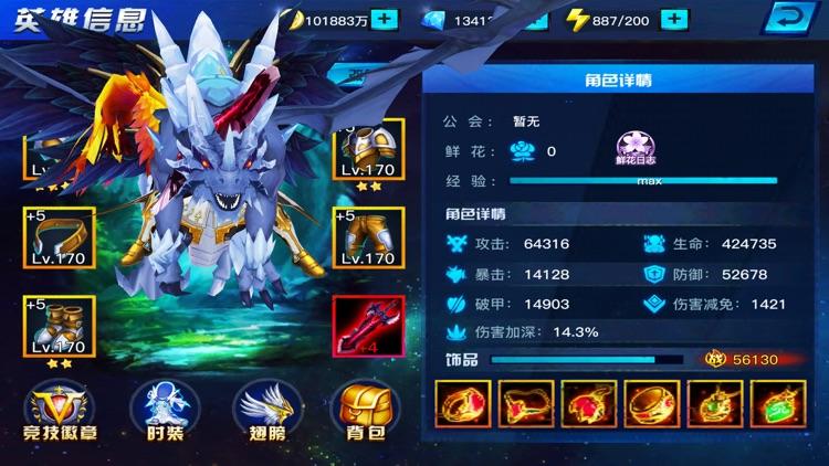 地下城之王-经典怀旧格斗手游 screenshot-3