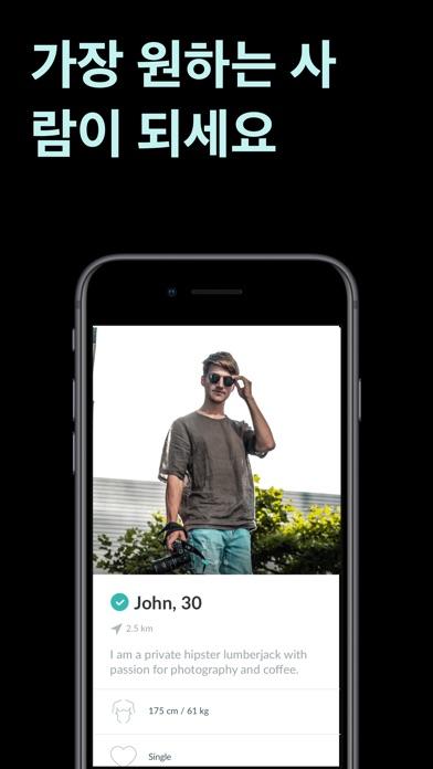 Surge : 게이 데이트 앱 for Windows