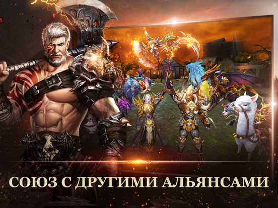 Dark 3: Hack and Slash для iPad