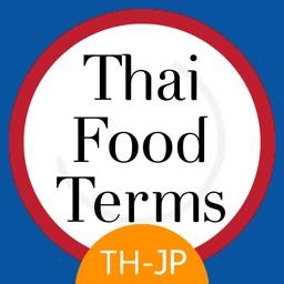 Thai - Japanese