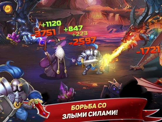 Tap Knights: монстр битва RPG Скриншоты6