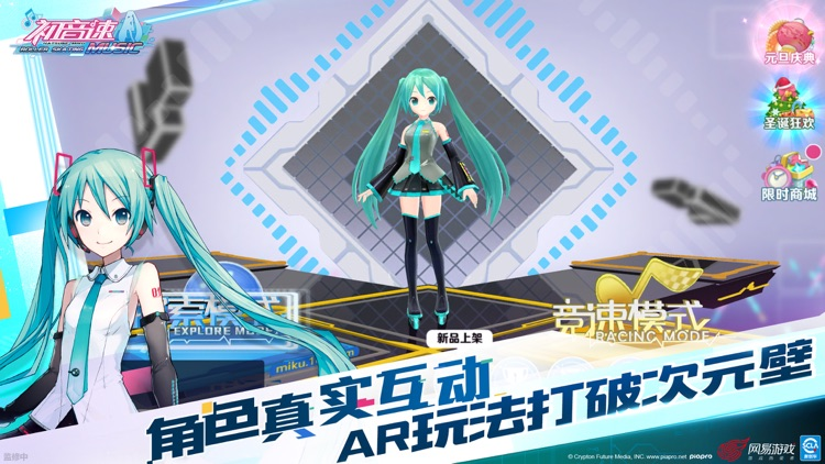 初音速 screenshot-1