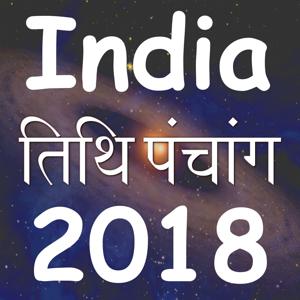 India Panchang Calendar 2018 app
