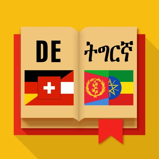 Tigrinya-German Dictionary