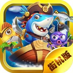 捕鱼游戏-捕鱼打鱼机游戏厅街机版