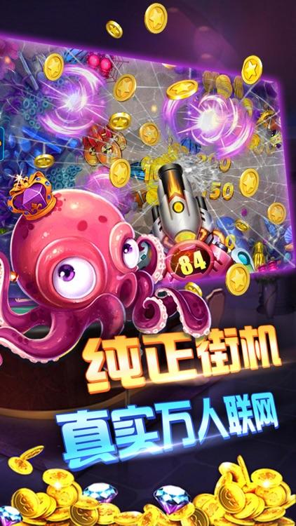 欢乐电玩城大厅-真人游戏厅电玩城游戏合集