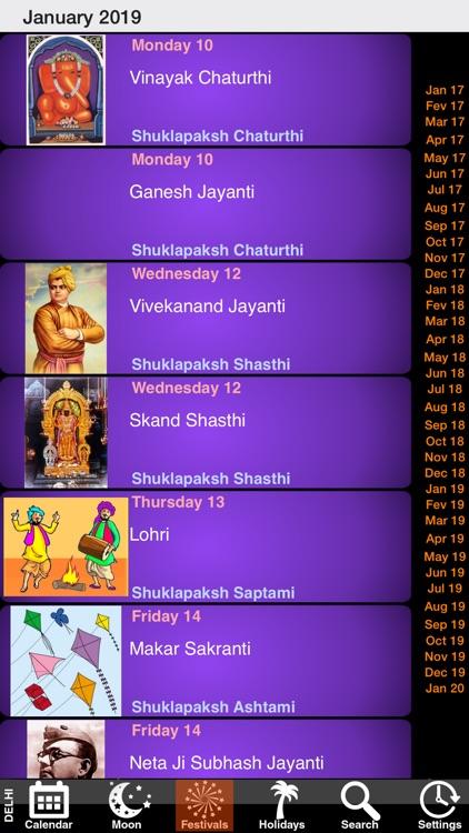 India Panchang Calendar 2019 screenshot-3