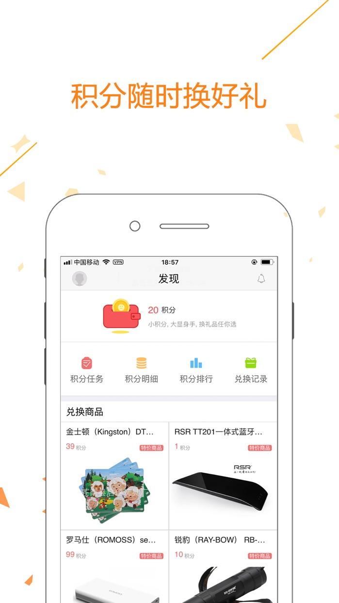 中国保险报 Screenshot