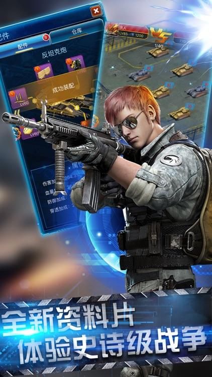 坦克突击二战军事游戏-坦克大战联机射击游戏大全 screenshot-4