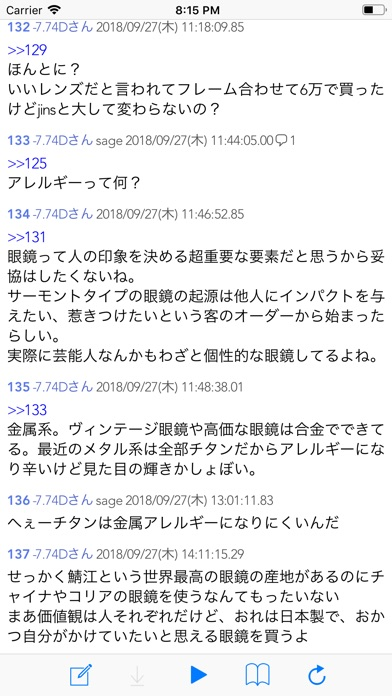 BB2C ScreenShot4