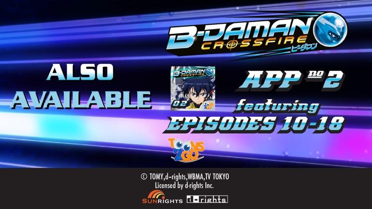 B-Daman Crossfire