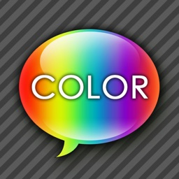 Color SMS/Message HD