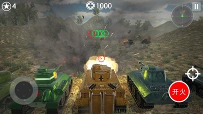 3D王牌坦克大战 - 二战世界铁血装甲帝国战争 App 截图
