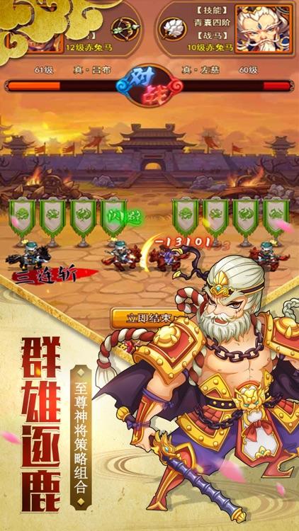 塔防幻次元-策略塔防类游戏 screenshot-3