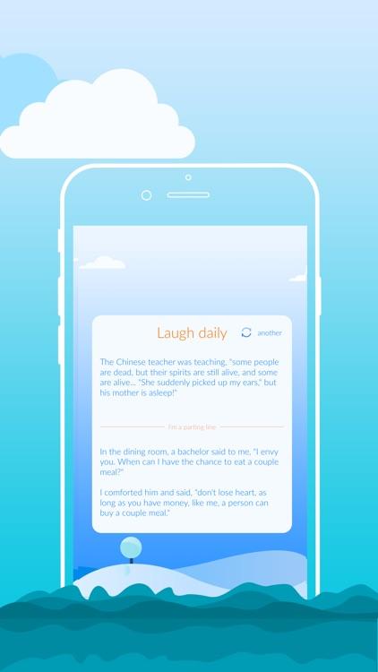 时时开心天气 screenshot-3