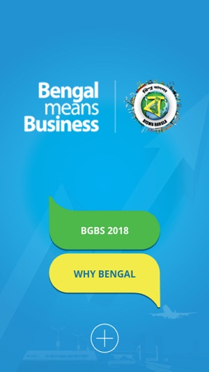 Bengal Global Business Summit Screenshot