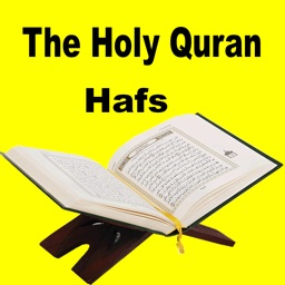 The Holy Quran Has