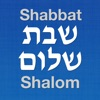Shabbat Shalom - שבת שלום - iPhoneアプリ