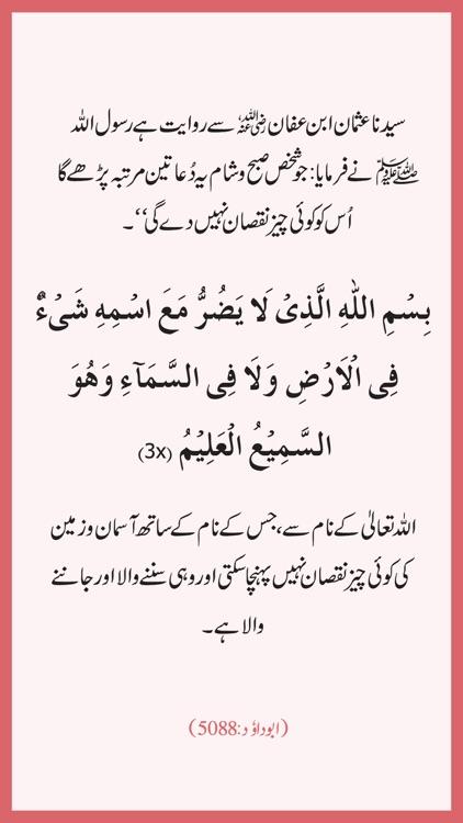Islamic Pictures Dua Azkaar Haidth In English