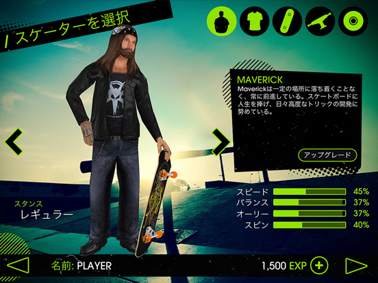 Skateboard Party 2 Liteのおすすめ画像3