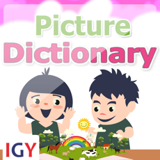 ‎Education-Picture Dictionary