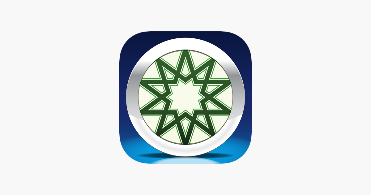 Arabic By Nemo On The App Store