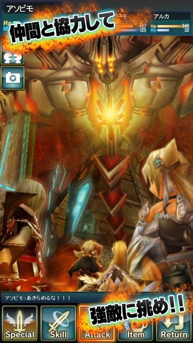 RPG セレスアルカ オンラインスクリーンショット5