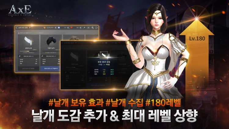 액스(AxE) screenshot-1