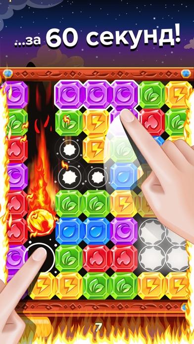 Diamond Dash: игра «три в ряд» Скриншоты4