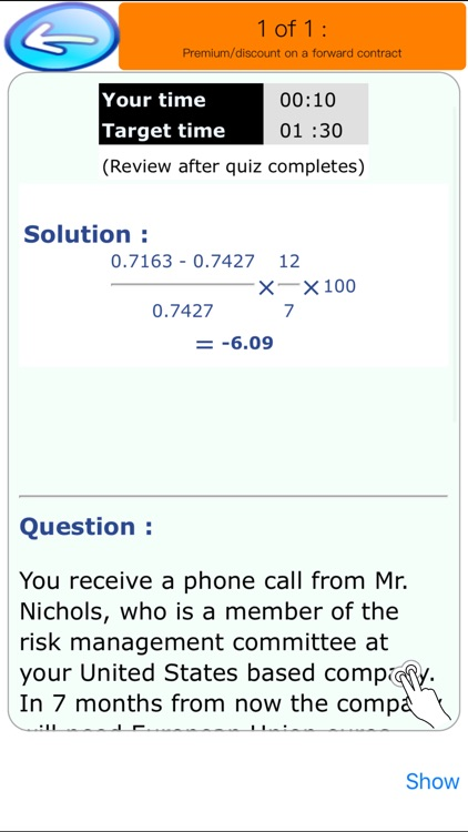 Finance: Where is my A+? screenshot-5