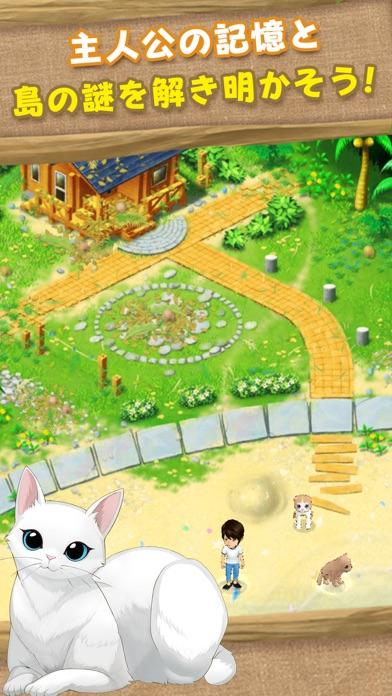 ねこ島日記~猫と島で暮らすパズル・ゲーム~スクリーンショット2