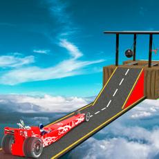 Activities of Drag Racing - Sky Stunt Track
