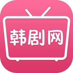 韩剧网-最新韩剧热门app