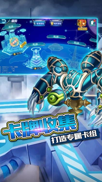 怪兽对决OL-游戏王者决斗之战 screenshot-3