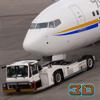 リアル 空港 トラック シミュレータ