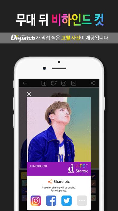 K-POP Starpic for Windows