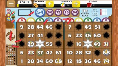 Bingo Showdown - ビンゴ ゲーム screenshot1