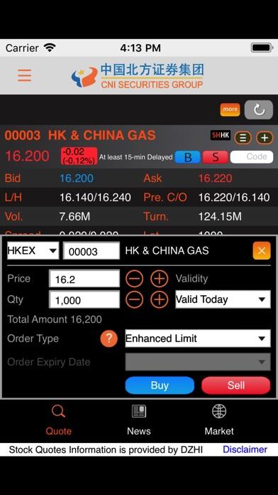 中國北方證券手機交易平台屏幕截圖5
