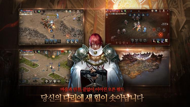 리니지M screenshot-1