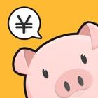 小猪记账 - 3秒记账 帮省钱的账本 icon