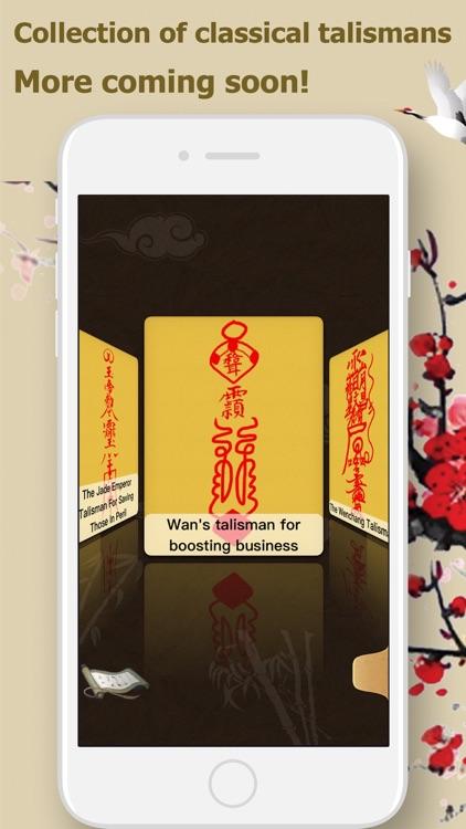 Taoist Talisman(畫符) for iPhone screenshot-3