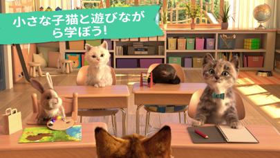 可愛い子猫とお友達のおすすめ画像1