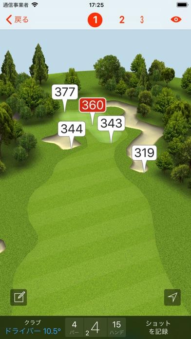 Fun Golf GPSスクリーンショット
