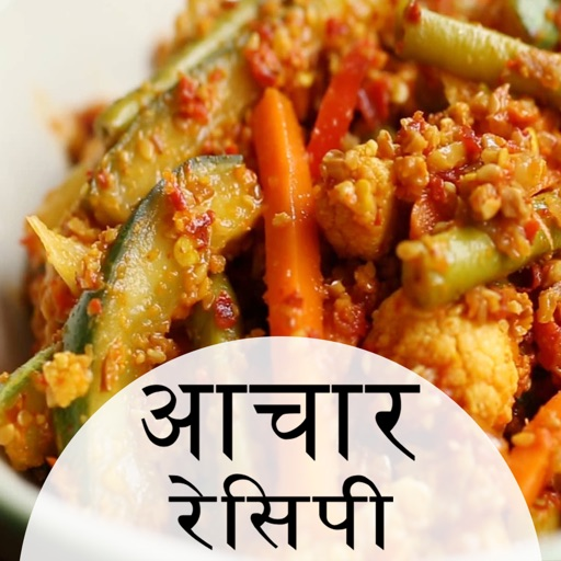 Aachar Recipe in Hindi iOS App