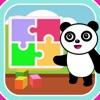 熊猫宝宝拼图大巴士游戏 - 10合1大全集